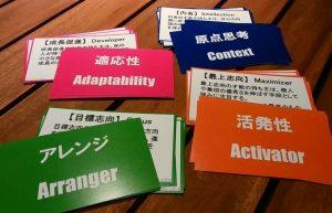 34資質カード